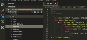 解决Vscode编辑器不能打开多标签页问题