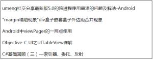 中文乱码?不,是 HTML 实体编码!