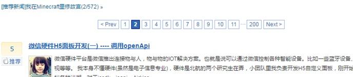 浅析列表页请求优化(history API)