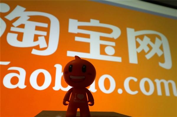 淘宝网宣布6月27日关闭手游第三方代充服务