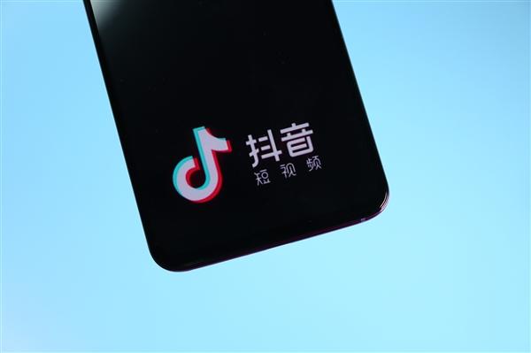 抖音春节大数据:重庆成国内打卡量最多城市