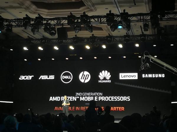 AMD发布首款锐龙笔记本显卡驱动:游戏性能大涨17%