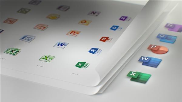 微软开始为Word/PPT/Excel等Office套件启用全新图标:美吗?