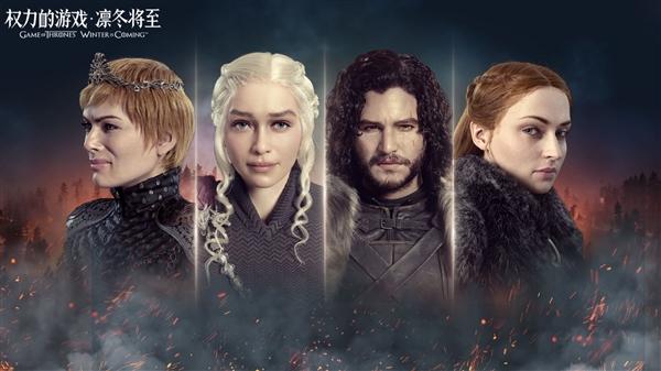 HBO正版手游《权力的游戏 凛冬将至》开启全平台不删档