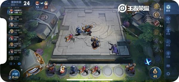 """《王者荣耀》""""自走棋""""来了 游戏画面曝光"""