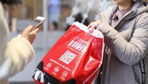 手机天猫App全面升级!将成新零售入口