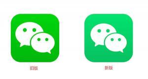 这才是微信7.0最大变化:你发现了么?