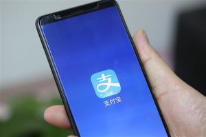 支付宝上线杭州用户重磅福利:不用跑腿了