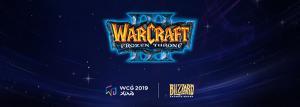 WCG 2019正式纳入《魔兽3:冰封王座》