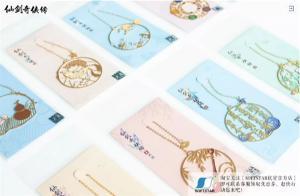 仙剑官方淘宝店开业:赵灵儿浴巾亮了