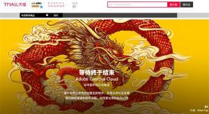 全球唯一!正版PS中国送超级福利:买买买