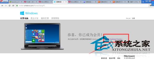 如何下载Win10系统中文版