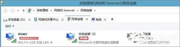 Windows10如何用无线网卡创建移动热点?