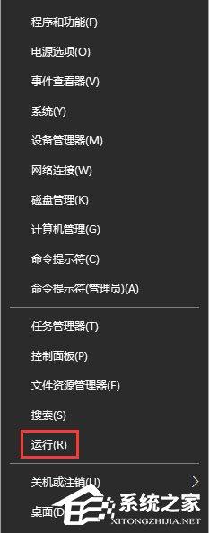 Win10秋季创意者更新如何将更多联系人固定到任务栏上?