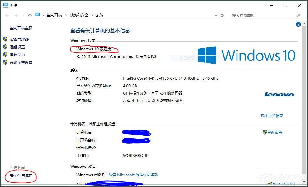 Win10提示无法使用内置管理员账户打开Edge如何解决?