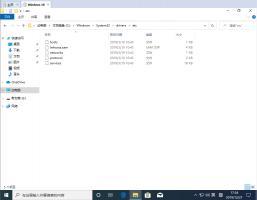 Win10 1909如何修改hosts文件?Win10 1909 hosts文件修改方法