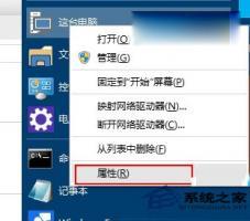Windows10预览版9860如何关闭窗口特效