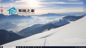 虚拟机安装Win10预览版9901的步骤