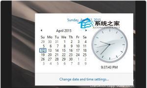 Win10开启旧版托盘时钟的方法