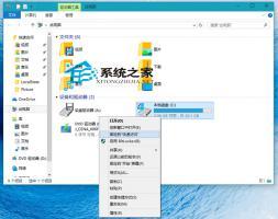 Windows10如何固定本地磁盘到文件夹快速访问列表