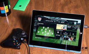 Win10 Xbox开启超高质量模式的方法