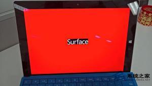 Surface平板Win10系统开机屏幕变红如何办?