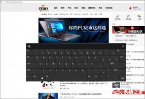 Windows10电脑虚拟键盘太大如何办?