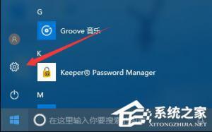 Win10应用商店变成英文如何改成中文?