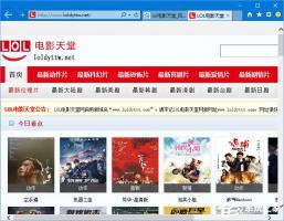 Win10打不开lol电影天堂网如何办?