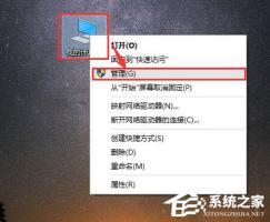 Win10电脑搜索功能不能用如何办?