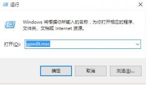 Win10正式版移动中心不能调用?Win10正式版移动中心启用方法