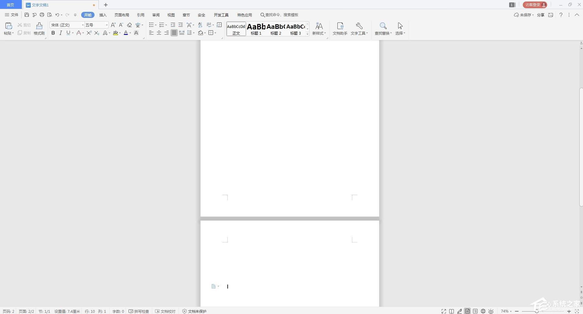wps文字如何设置文档多页显示