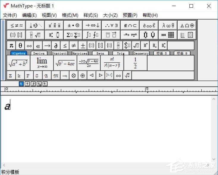 MathType怎样输入手写体a?