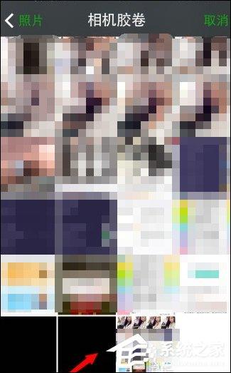 抖音如何设置透明头像?抖音头像如何变成透明?