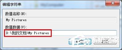 自带截图工具如何保存图片?