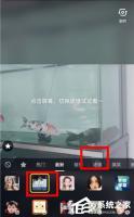 抖音如何拍摄聚焦视频?抖音拍摄聚焦视频的方法