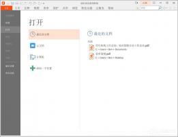 福昕PDF阅读器如何合并文件?福昕阅读器合并多个PDF文件的方法