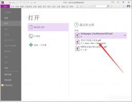 福昕PDF编辑器裁剪页面的具体方法