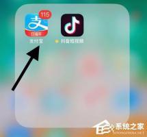 支付宝手机app如何申请健康码?支付宝手机app申请健康码的制作步骤