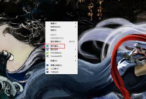 Win7系统屏幕亮度如何修改调整?Win7系统屏幕亮度修改调整方法