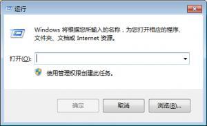 Win7字体库在哪个文件夹?Win7字体库查看方法