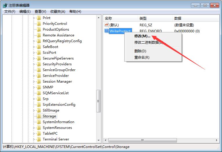 Win7硬盘被NTFS写保护如何办?