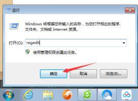 Win7硬盘被NTFS写保护如何办?Win7硬盘被NTFS写保护解决方法