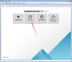 VMware软件如何打开Win10虚拟机?Win10虚拟机打开方法