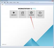 VMware软件如何连接远程服务器?VMware软件连接远程服务器方法简述