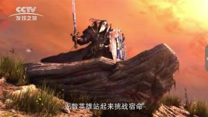 腾讯央视共同打造的纪录片上线:共六集