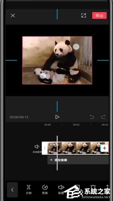 剪映如何裁剪视频画面尺寸