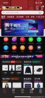 京东暗黑模式来了!iOS 9以上都支持